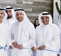 DSOA Launches 'Hala'